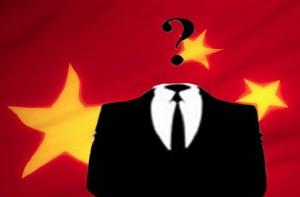 Hong kong hackers